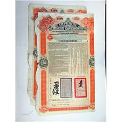 Imperial Chinese Government 5% Tientsin-Pukow Railway Loan, 1908 Issued Pair of Bonds, orange-red