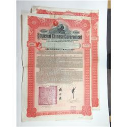 Imperial Chinese Government Hukuang Railways Sinking Fund Gold Loan of 1911. Deutsche-Asiatische Ban