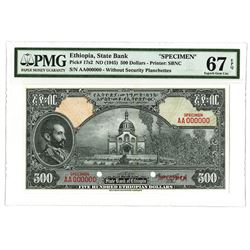 State Bank of Ethiopia, ND (1945) $500 Specimen PMG Gem Unc 67