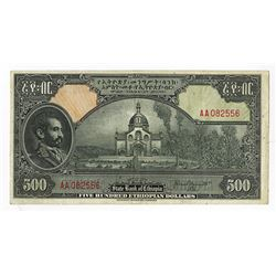 State Bank of Ethiopia, ND (1945), Issued Note.