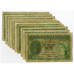 Government of Hong Kong, 1952-1954 Group of 10 Notes.