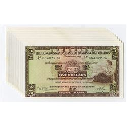 Hongkong and Shanghai Banking Corp., 1973 Sequential Group of 10 Notes.