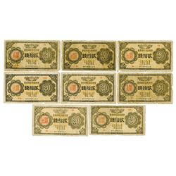 Bank of Chosen, 1919 issue assortment.