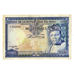 Banque De La Republique du Mali, Second 1960 (1967) Issue Banknote.
