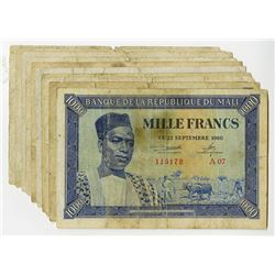Banque De La Republique du Mali, 1960 Issue Banknote Assortment.