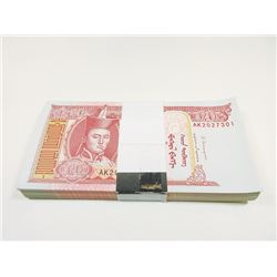 Mongol Bank, 2014, Pack of 100 Banknotes.