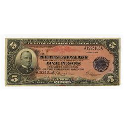 Philippine National Bank, 1916, Issued Circulating Note