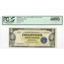 """Philippines, 1944, Issued """"VICTORY SERIES"""" Treasury Certificate"""