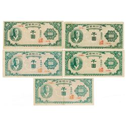 Bank of Korea, 1950 ND Issue Assortment.