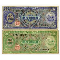 Bank of Korea, ND 1953 Banknote Pair.