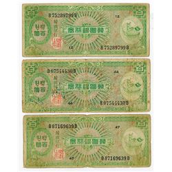 Bank of Korea, 1953 ND Issue Trio.