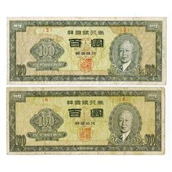 Bank of Korea, 1957 (4290) Issue Banknote Pair.