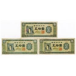 Bank of Korea, 1953 ND Issue Banknote Trio