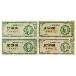 Bank of Korea, 1958-59 Issue Quartet.
