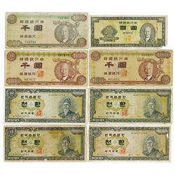 Bank of Korea, 4290 to 4294 (1957 to 1961), Lot of 7 notes