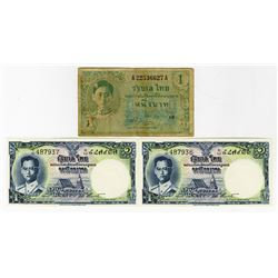 Government of Siam & Government of Thailand, 1932 to 1953 1 Baht Issue Assortment.