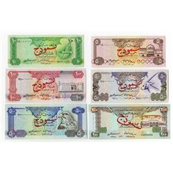 United Arab Emirates Currency Board, 1982-1989 Issues, Specimen Set of 6 Notes in Booklet.