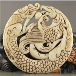 Old Chinese natural jade dragon and phenix Pendant