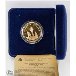 1995 CANADIAN PROOF DOLLAR IN DISPLAY WITH COA