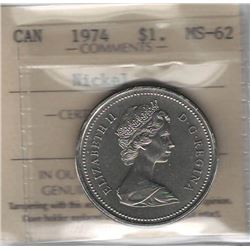 Canada 1974 Nickel Dollar ICCS MS62 VCR #16