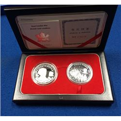 Canada & China 1998 Two Coin Set Norman Bethune