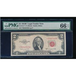1953B $2 Legal Tender Note PMG 66EPQ
