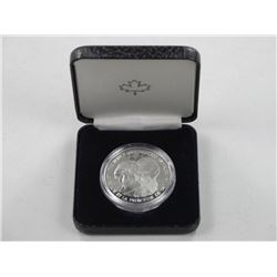 Silver Royal Wedding Coin Proof.