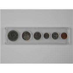 1969 Canada Coin Set: $1, 50 Cents, 25 Cents, 10 C