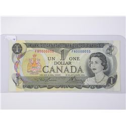 1973 Bank of Canada $1 UNC Low Serial (SME).