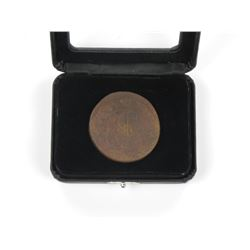 Russian 5 Kopek Coin Catherine The Great 1763 - 17