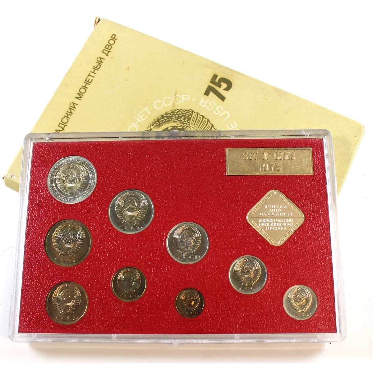 Unexpected question: how much are the coins of the USSR