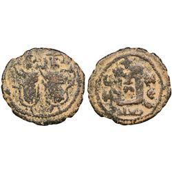 ARAB BYZANTINE: Two Standing Figures, AE Fals (3.05g), Ba'albakk, AD 670-680s. Two figures standing,