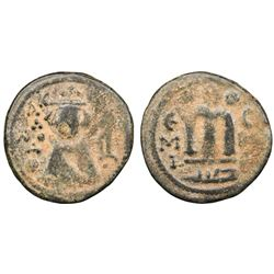 ARAB BYZANTINE: Imperial Bust, AE Fals (3.80g), Hims (Emesa), AD 685-692. Front-facing figure wearin