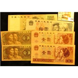 (6) Chinese Zhongguo Renmin Yinhang Bank Notes. Denominations up to 50 Yuan.