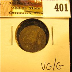 1888 P U.S. Seated Liberty Dime, VG/G.
