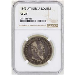 1893 AT Russia Rouble Silver Coin NGC VF25