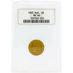 1903 Russia 5 Roubles Gold Coin NGC MS66