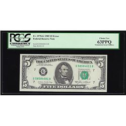 1985 $5 Federal Reserve Note 2 Digit Mismatched Serial Number ERROR PCGS Choice