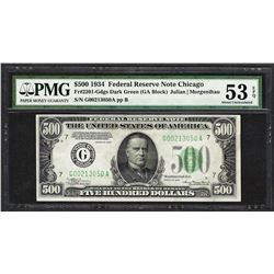 1934A $500 Federal Reserve Note Chicago Fr.2202-G PMG About Uncirculated 53EPQ