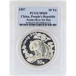 1997 China 10 Yuan People's Republic Panda Small Date Silver Coin PCGS MS69