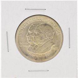 1923 Monroe and Adams Centennial Commemorative Half Dollar Coin