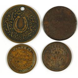 Four Tokens Including Civil War Store Cards