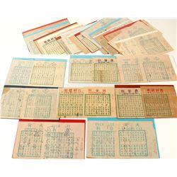 Chinese Keno Cards
