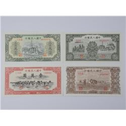 4x Chinese Notes Dated 1949 and 1951 Estate. 3x 10