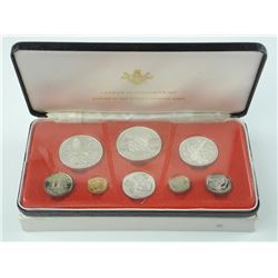 Cayman Islands 1974 - Proof Coin Set - 8 Coins = 2