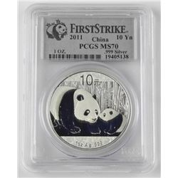 First Strike 2011 - 'China Panda' 10 YN Coin, PCGS