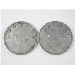 2x Chinese $10.00 Coins with KINGS Year (3) and Ye