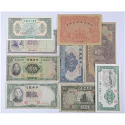 Lot (9) Chinese Paper Money with C.O.A.