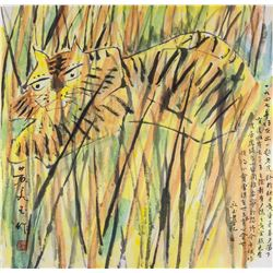 Huang Yongyu b.1924 Chinese Watercolour Tiger