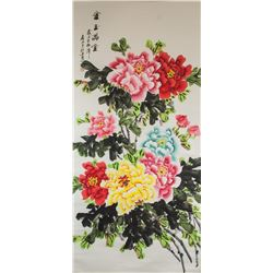 Chinese Watercolour Chrysanthemum Signed by Artist